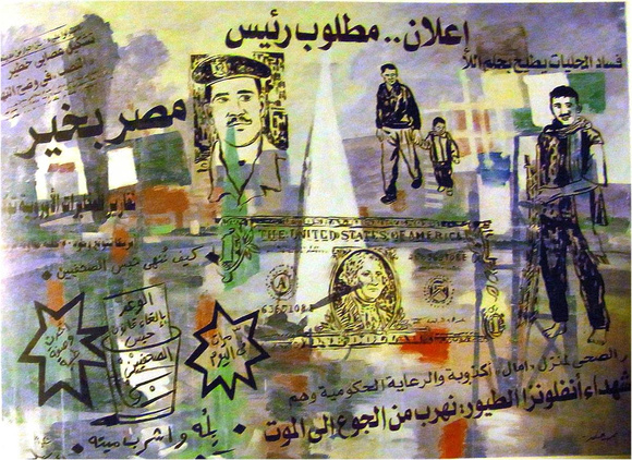 Mohamed Abla (Egypt), Looking for a Leader, acrylic on canvas, 2006